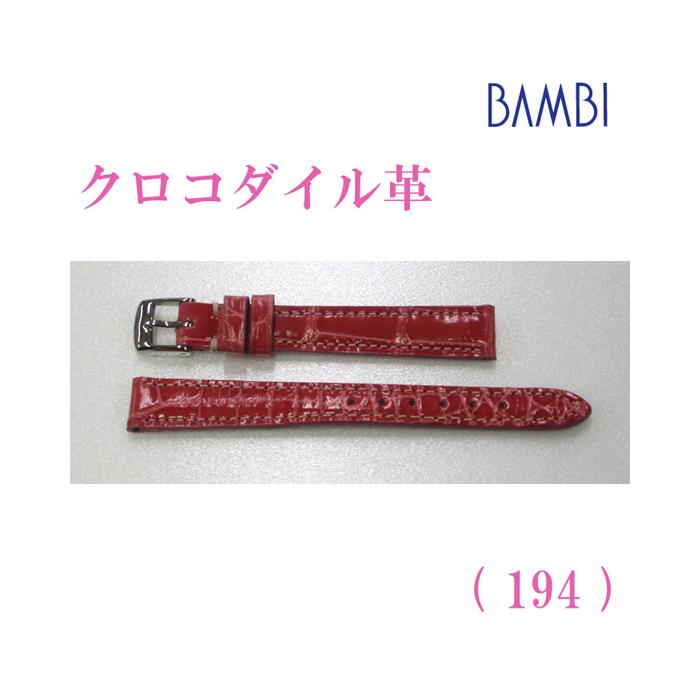 時計ベルト 時計バンド クロコダイル コーラルピンク 12mm 最高級ワニ LLS230-194 【あす楽】