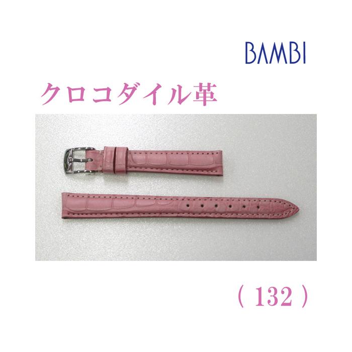 時計ベルト 時計バンド クロコダイル ピンク 12mm 最高級ワニ LLS230-132 【あす楽】