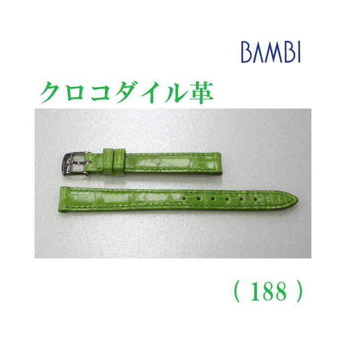 時計ベルト 時計バンド クロコダイル ライトグリーン 12mm 最高級ワニ LLS230-188 【あす楽】