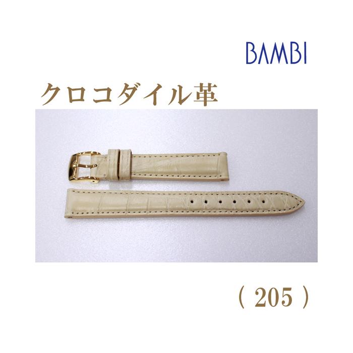 時計ベルト 時計バンド クロコダイル アイボリー 14mm 最高級ワニ LLS230-205 【あす楽】
