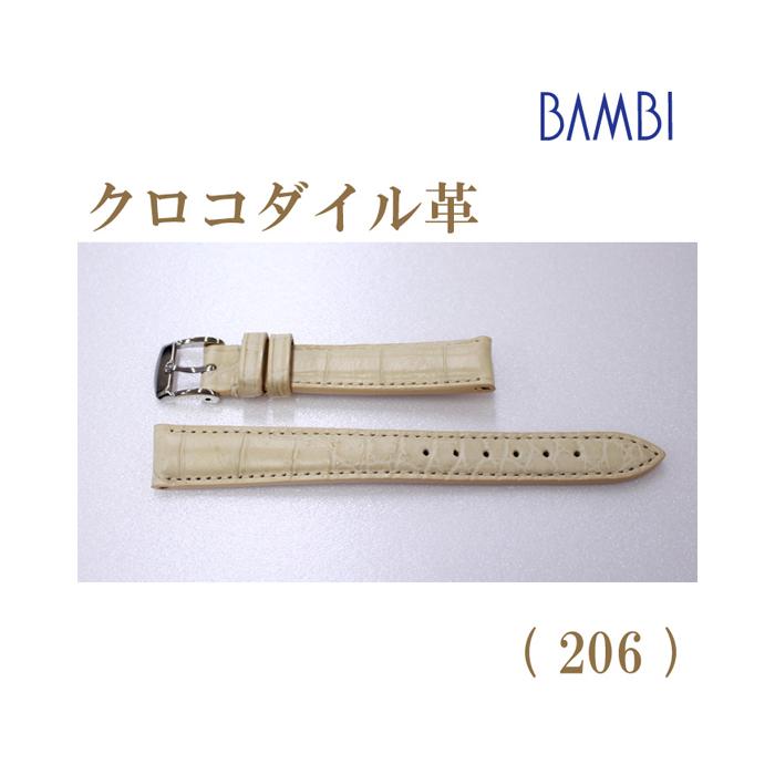 時計ベルト 時計バンド クロコダイル アイボリー 14mm 最高級ワニ LLS230-206 【あす楽】