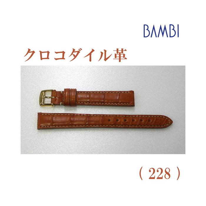 時計ベルト 時計バンド クロコダイル チェスナット 14mm 最高級ワニ LLS230-228 【あす楽】