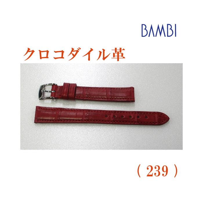 時計ベルト 時計バンド クロコダイル レッド 14mm 最高級ワニ LLS230-239 【あす楽】