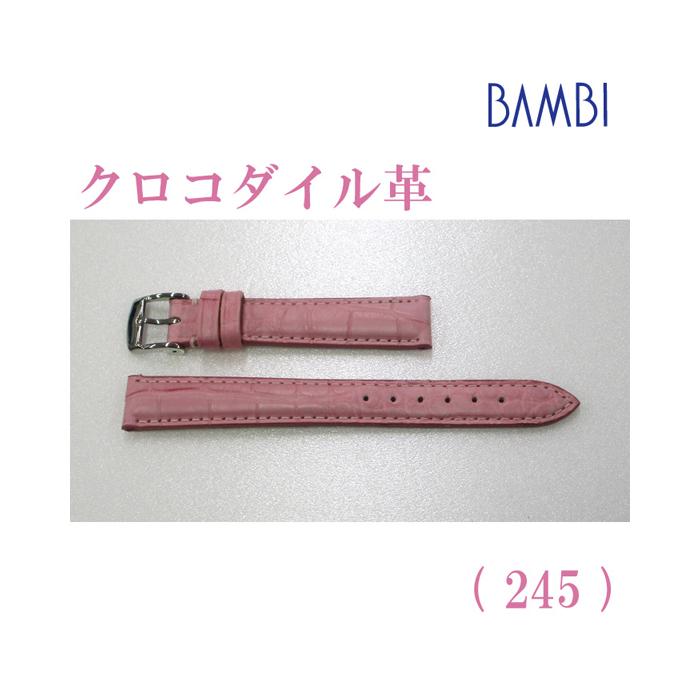 時計ベルト 時計バンド クロコダイル ピンク 14mm 最高級ワニ LLS230-245 【あす楽】