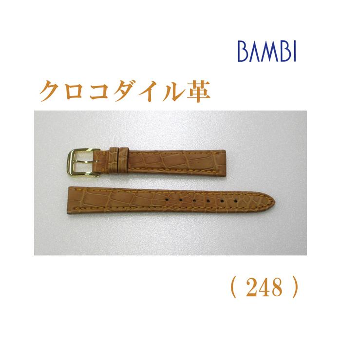 時計ベルト 時計バンド クロコダイル キャメル 14mm 最高級ワニ LLS230-248 【あす楽】