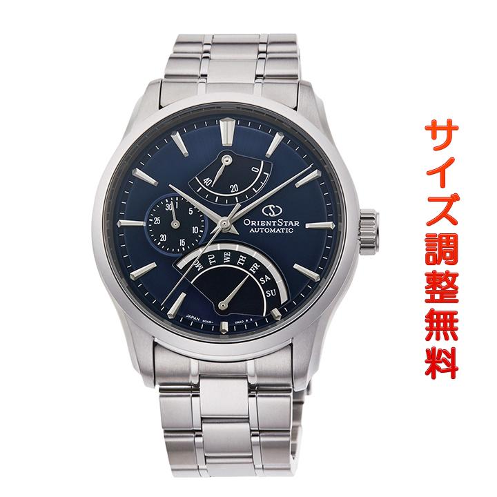 オリエントスター ORIENT STAR 腕時計 メンズ 自動巻き メカニカル コンテンポラリー CONTEMPORALY レトログラード RK-DE0301L 正規品