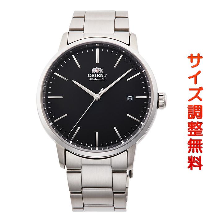 オリエント ORIENT 腕時計 メンズ 自動巻き メカニカル コンテンポラリー CONTEMPORARY デイト RN-AC0E01B 正規品