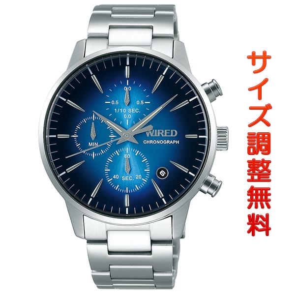 セイコー ワイアード SEIKO WIRED 腕時計 メンズ クロノグラフ TOKYO SORA AGAT419 正規品