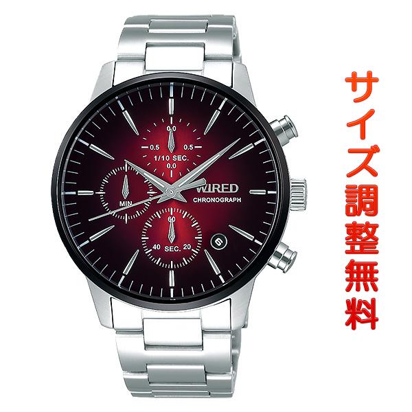 セイコー ワイアード SEIKO WIRED 腕時計 メンズ クロノグラフ TOKYO SORA AGAT421 正規品