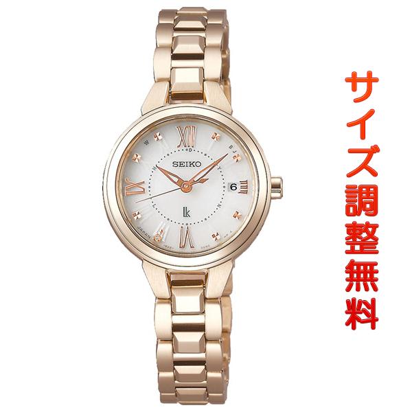 セイコー ルキア SEIKO LUKIA 電波 ソーラー 腕時計 レディース 綾瀬はるか 着用モデル レディダイヤ Lady Diamond SSVW148 正規品