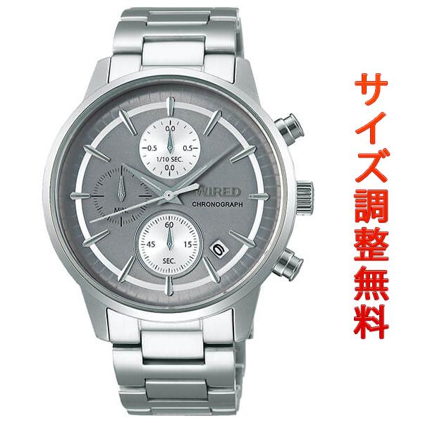 セイコー ワイアード SEIKO WIRED 腕時計 メンズ クロノグラフ TOKYO SORA AGAT431 正規品