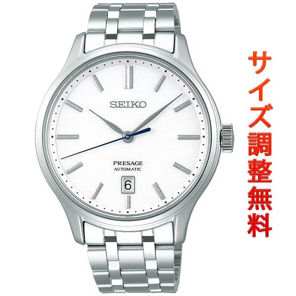セイコー プレザージュ SEIKO PRESAGE 自動巻き メカニカル 腕時計 メンズ ジャパニーズガーデン SARY139 正規品
