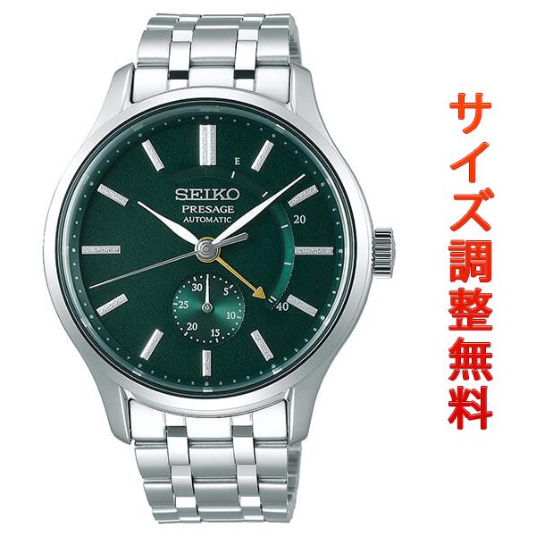 セイコー プレザージュ SEIKO PRESAGE 自動巻き メカニカル 腕時計 メンズ ベーシックライン SARY145 正規品