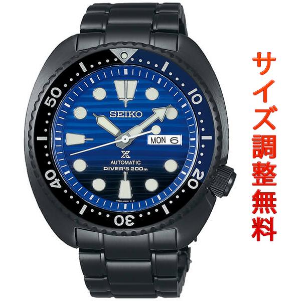 セイコー プロスペックス SEIKO PROSPEX ダイバースキューバ メカニカル 自動巻き Save the Ocean スペシャルエディション 腕時計 メンズ SBDY027