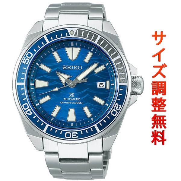 セイコー プロスペックス SEIKO PROSPEX ダイバースキューバ メカニカル 自動巻き Save the Ocean スペシャルエディション 腕時計 メンズ SBDY029 正規品