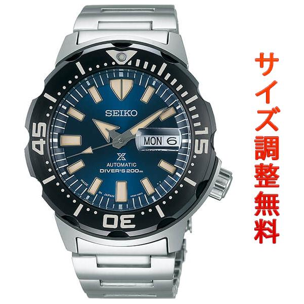 セイコー プロスペックス SEIKO PROSPEX ダイバースキューバ メカニカル 自動巻き 腕時計 メンズ モンスター MONSTER SBDY033 正規品