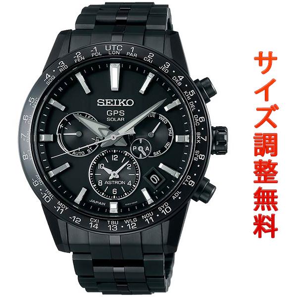 セイコー アストロン SEIKO ASTRON GPSソーラーウォッチ ソーラーGPS衛星電波時計 腕時計 メンズ SBXC037 正規品