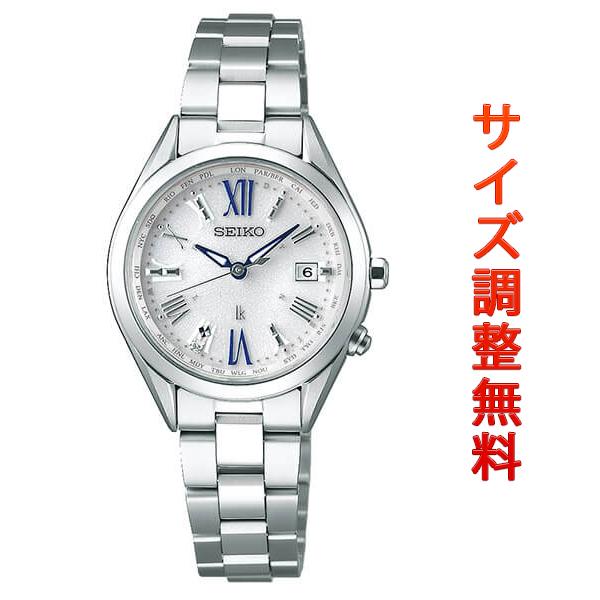 セイコー ルキア SEIKO LUKIA 電波 ソーラー 腕時計 レディース 綾瀬はるか イメージキャラクター レディダイヤ Lady Diamond SSQV053 正規品