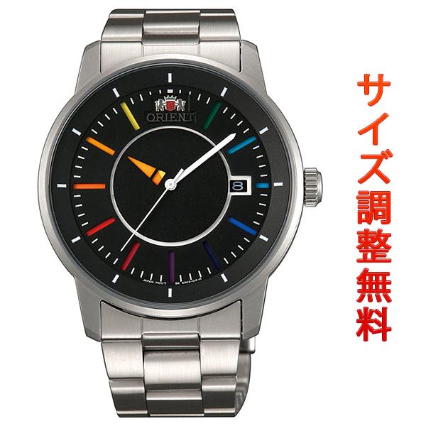 オリエント ORIENT スタイリッシュ&スマート ディスク DISK レインボー 腕時計 メンズ 自動巻き WV0761ER 正規品