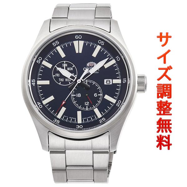 オリエント 腕時計 メンズ 自動巻き 機械式 ORIENT スポーツ SPORTS RN-AK0401L 正規品