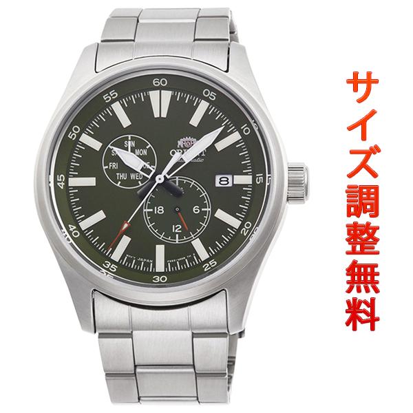 オリエント 腕時計 メンズ 自動巻き 機械式 ORIENT スポーツ SPORTS RN-AK0402E 正規品