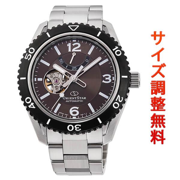 オリエントスター ORIENT STAR 腕時計 メンズ 自動巻き メカニカル スポーツ セミスケルトン RK-AT0102Y