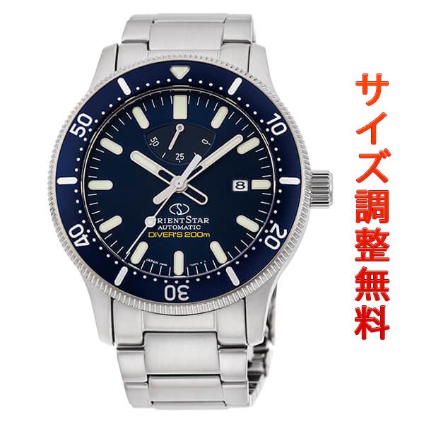 オリエントスター ORIENT STAR 腕時計 メンズ 自動巻き メカニカル スポーツ ダイバー RK-AU0302L