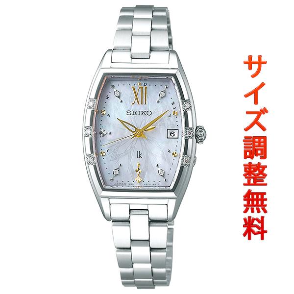 セイコー ルキア SEIKO LUKIA 電波 ソーラー ニコライ・バーグマン 数量限定モデル 腕時計 レディース SSVW163 正規品
