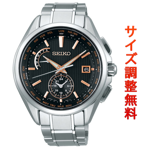 セイコー ブライツ SEIKO BRIGHTZ 電波 ソーラー 電波時計 腕時計 メンズ SAGA291