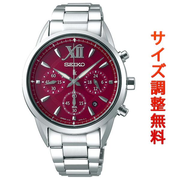 セイコー ルキア SEIKO LUKIA ソーラー クロノグラフ 腕時計 レディース SSVS039