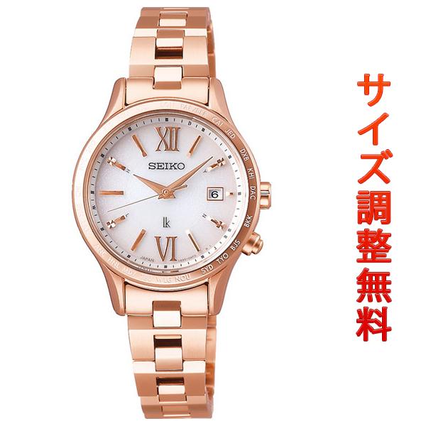 セイコー ルキア SEIKO LUKIA ソーラー 電波 腕時計 レディース SSVV040