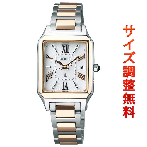 セイコー ルキア SEIKO LUKIA 電波 ソーラー 腕時計 レディース SSVW160