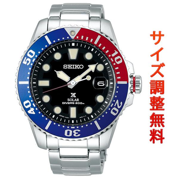 セイコー プロスペックス SEIKO PROSPEX ダイバースキューバ ソーラー 腕時計 メンズ SBDJ047