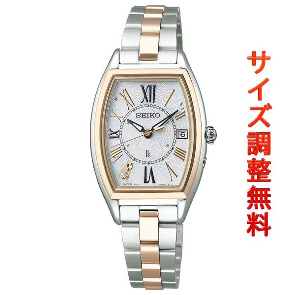 セイコー ルキア SEIKO LUKIA 電波 ソーラー 電波時計 レディダイヤ Lady Diamond 腕時計 レディース 綾瀬はるか イメージキャラクター SSQW052