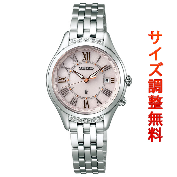 セイコー ルキア SEIKO LUKIA 電波 ソーラー 腕時計 レディース 綾瀬はるかイメージキャラクター SSVV053