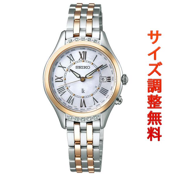 セイコー ルキア SEIKO LUKIA 電波 ソーラー 腕時計 レディース 綾瀬はるかイメージキャラクター SSVV056