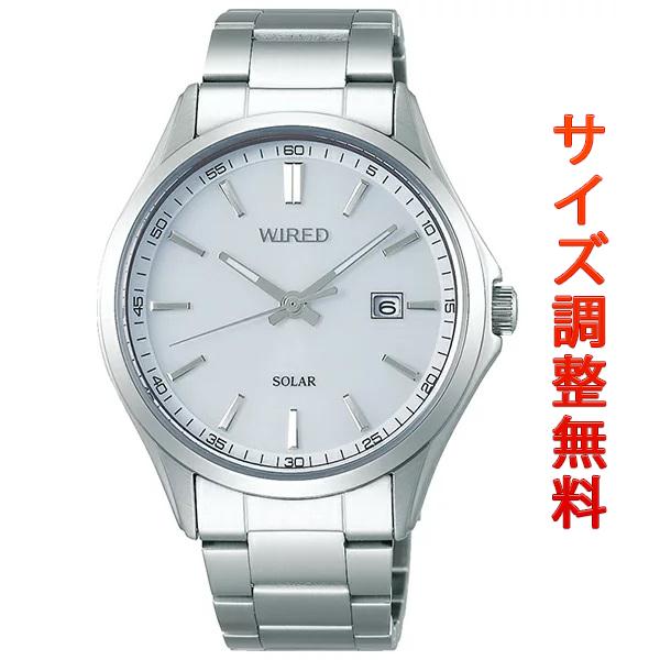 サイズ調整無料 送料無料 お取り寄せ商品 セイコー ワイアード ランキングTOP10 SEIKO ソーラー AGAD405 メンズ 春の新作 腕時計 WIRED ニュースタンダードモデル