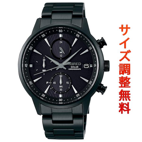 セイコー ワイアード SEIKO WIRED ソーラー クロノグラフ 腕時計 メンズ ニュースタンダードモデル AGAD409