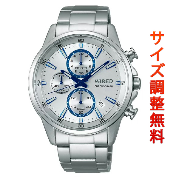 セイコー ワイアード SEIKO WIRED 腕時計 メンズ クロノグラフ ニュースタンダードモデル AGAT425