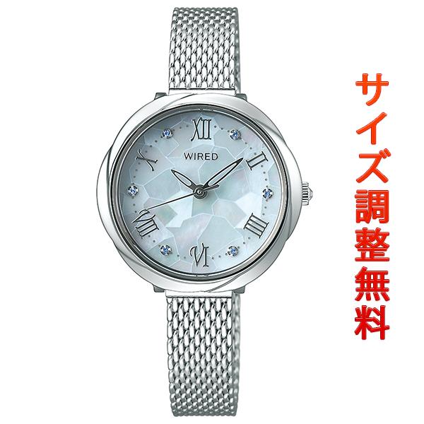 セイコー ワイアード エフ SEIKO WIRED f 腕時計 レディース AGEK460