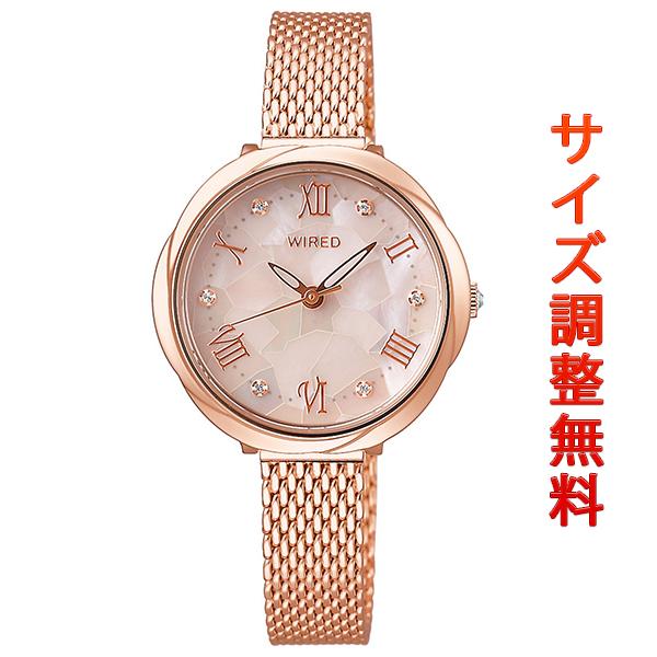 セイコー ワイアード エフ SEIKO WIRED f 腕時計 レディース AGEK461