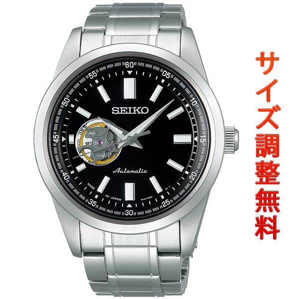 セイコー セレクション SEIKO SELECTION メカニカル 自動巻き 腕時計 メンズ セミスケルトン SCVE053