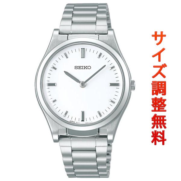 手数料無料 サイズ調整無料 ◆セール特価品◆ 送料無料 お取り寄せ商品 セイコー 触読式時計 SEIKO 腕時計 SQBR019 メンズ