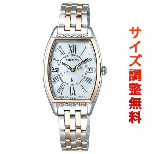サイズ調整無料 送料無料 お取り寄せ商品 セイコー ルキア 出荷 SEIKO LUKIA 電波 綾瀬はるかイメージキャラクター Diamond [正規販売店] SSVW180 レディース 腕時計 Lady ソーラー