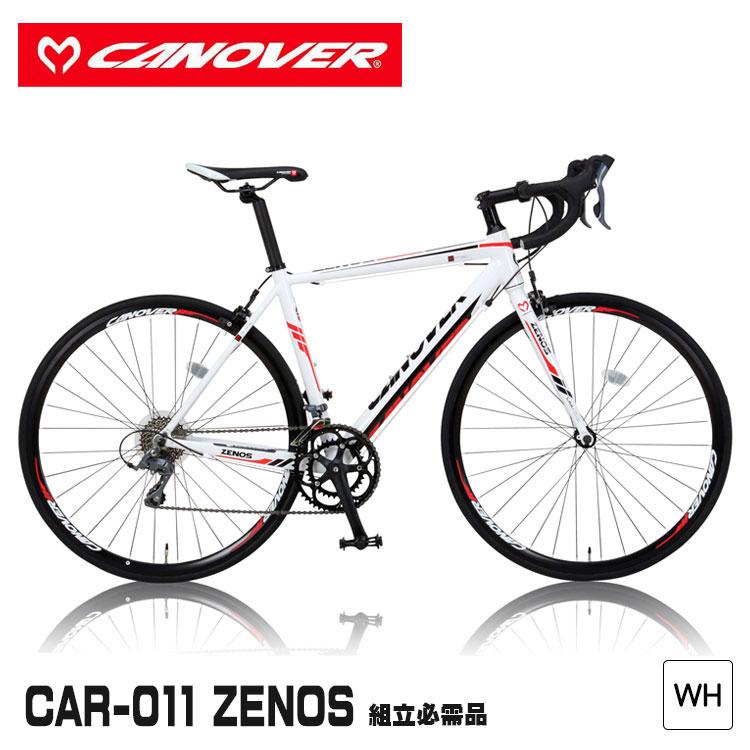 【クーポン使用で1000円オフ】 セール品 ロードバイク 自転車 CANOVER カノーバー CAR-011 ZENOS ゼノス ホワイト 組立必需品