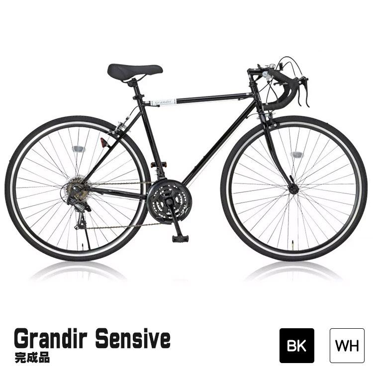 【クーポン使用で1000円オフ】 セール品 ロードバイク Grandir Sensitive グランディールセンシティブ 完成品