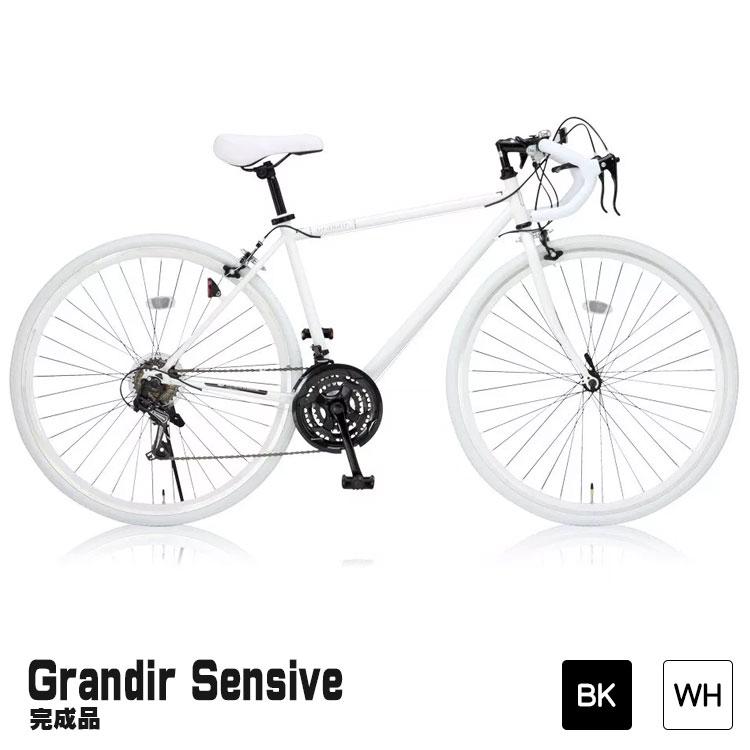 【5月上旬入荷 予約商品】 ロードバイク Grandir Sensitive グランディールセンシティブ 完成品 ブラック ホワイト
