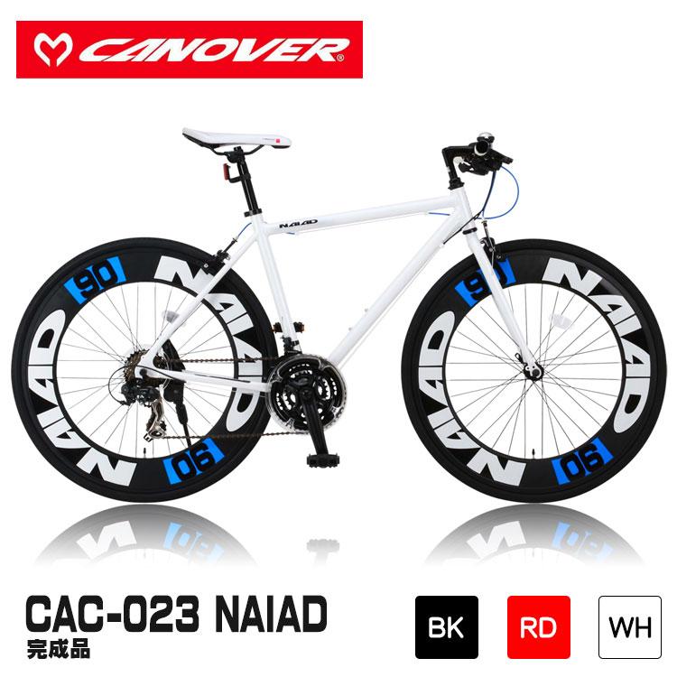完成品 クロスバイク CANOVER(カノーバー) CAC-023 NAIAD(ナイアード)
