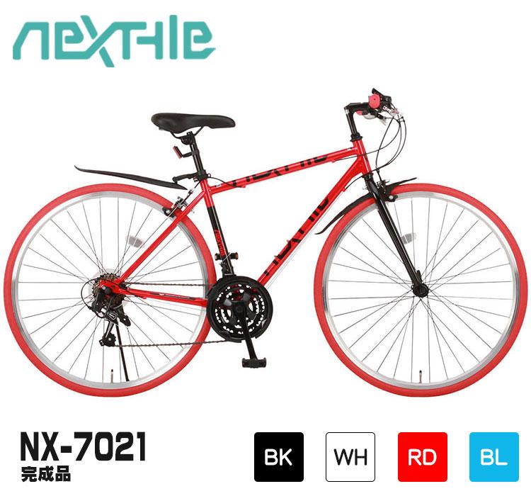 レッド 完�� NX-7021 [�料無料] �クスタイル NEXTYLE ホワイト クロス�イク スカイブルー ブラック