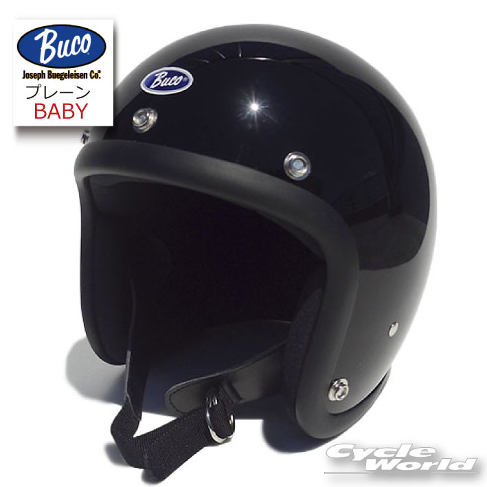 ☆【BUCO】プレーン/ブラック《ベビーブコ》 baby BUCO ジェットヘルメットSサイズ Mサイズ ベイビーブコ BUKO トイズマッコイ TOYS MCCOY 【バイク用品】